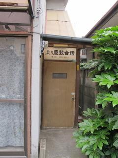 tof_0003.JPG